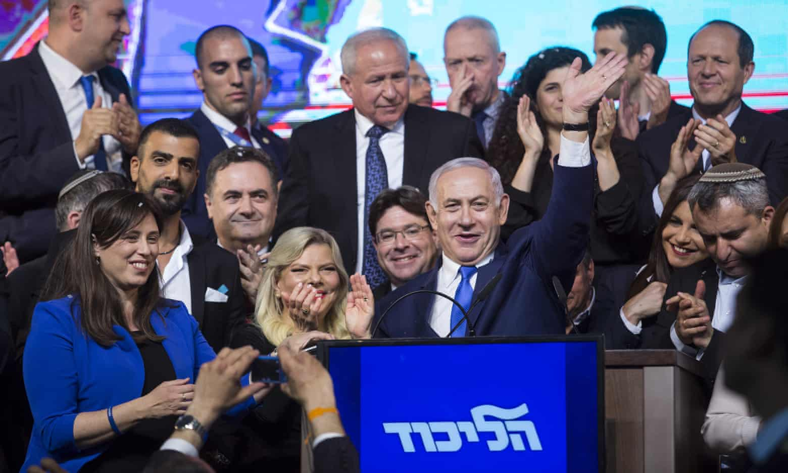 Netanyahu speaks to supporters